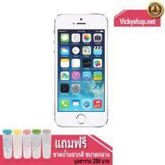 ราคา Refurbished Apple Iphone5S 16 Gb Silver ฟรี ขวดน้ำหลากสี Apple