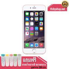 ราคา Refurbished Apple Iphone6 16 Gb Rose Gold ฟรี ขวดน้ำหลากสี เป็นต้นฉบับ