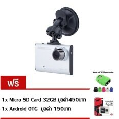 Remax กล้องติดรถยนต์ 1080P CX-01 Car Dashboard Camera (สีเงิน) แถมฟรี micro sd 32GB+android OTG