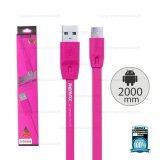ราคา Remax 2M Micro Usb Cable Fullspeed Quick Charge Data สายชาร์จไมโคร 2000Mm Pink Remax