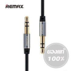 Remax สาย 3.5 Aux Audio Cable รุ่น Rm-L100 (1 เมตร) By Smart It.