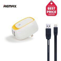 ราคา Remax Adapter Usb Charger 2 4A รุ่น Rp U23 Yellow White Remax สายชาร์จCable Charger Full Speed สำหรับไอโฟน 5 5S 6 6Plus Black ใหม่ล่าสุด