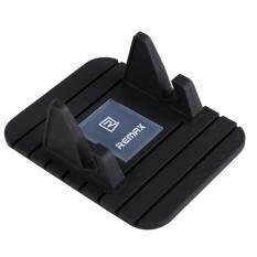 ขาย Remax แท่นวางโทรศัพท์ในรถ Phone Stand Holder รุ่น Fairy สีดำ เป็นต้นฉบับ