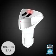 ขาย Remax Aliens Car Charger 3 4 A อุปกรณ์ชาร์จในรถยนต์ 2 Usb รุ่น Rcc208 สีขาว กรุงเทพมหานคร ถูก