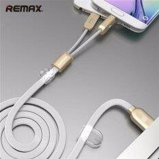 ซื้อ Remax At The Same Time Cable สายชาร์จ 2 In 1 หัวแม่เหล็ก รุ่น Rc 025T For Iphone Android Micro Usb Charging High Speed Remax เป็นต้นฉบับ