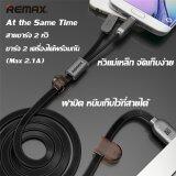 ราคา Remax At The Same Time Cable สายชาร์จ 2 In 1 หัวแม่เหล็ก รุ่น Rc 025T สีดำ