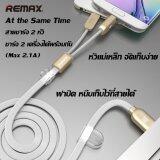 ราคา Remax At The Same Time Cable สายชาร์จ 2 In 1 หัวแม่เหล็ก รุ่น Rc 025T สีขาว Remax