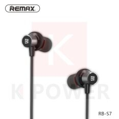 ราคา Remax Bluetooth Small Talk หูฟังบลูทูธ Hd Voice ตัดเสียงรบกวน รุ่น Rb S7 รองรับทั้ง Android และ Ios Remax ใหม่