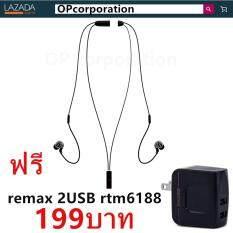 ซื้อ Remax หูฟังกันน้ำ หูฟังกันเหงื่อ หูฟังบลูทูธไร้สาย Bluetooth Small Talk รุ่น Rb S8 สีดำ Remax 3 4A 2Usb Rmt6188 Black ถูก ใน ไทย