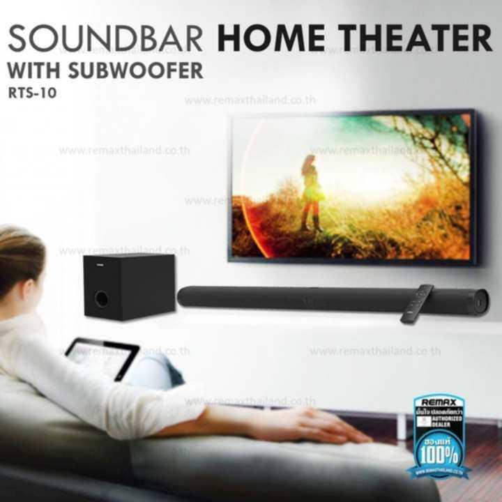 รีวิว REMAX Bluetooth Speaker ลำโพงบลูทูธ Soundbar Home Theater RTS