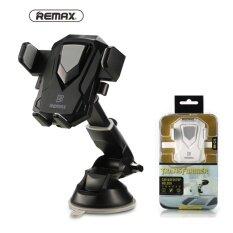 ขาย Remax C26 Transformer Car Desktop Holder ขาตั้งมือถือในรถยนต์และบนโต๊ะ สีดำเทา เป็นต้นฉบับ