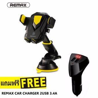 Remax C26 Transformer Car&Desktop Holder ขาตั้งมือถือในรถยนต์และบนโต๊ะ (สีดำเหลือง)+Remax ALIENS RCC-