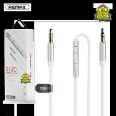 ขาย Remax Cable Smart Audio Rm S120 สาย Aux มีปุ่มกดเพิ่ม ลดเสียงที่สายได้ White Remax ผู้ค้าส่ง
