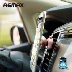 ราคา Remax Car ตัวยึดมือถือติดช่องแอร์ ราคาถูกที่สุด