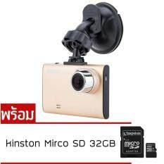 REMAX Car Camera กล้องติดรถยนต์ DVR รุ่น CX-01 (สีทอง) พร้อม memory 32GB