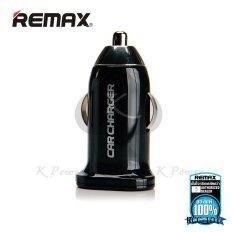 ซื้อ Remax ที่ชาร์จในรถยนต์ Car Charger Mini 1Usb Output 2 1A รุ่น Rcc101 สีดำ Remax ออนไลน์