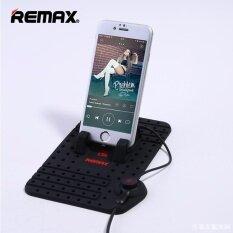 Remax Car Holder ขาตั้งมือถือ แท่นวางโทรศัพท์ ในรถยนต์ ชาร์จไฟได้ ระบบแม่เหล็ก พร้อมสายชาร์จ 2 In 1 สีดำ Remax ถูก ใน กรุงเทพมหานคร