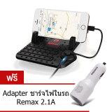 โปรโมชั่น Remax Car Holder Charger Flexible แท่นวางโทรศัพท์ในรถยนต์พร้อมที่ชาร์จในตัว สีดำ แถม Remax Car Charger 1A 2 1A ไทย