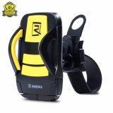 ราคา Remax Car Holder ที่จับโทรศัพท์มือถือสำหรับจักรยาน รุ่น Rm C08 สีดำ สีเหลือง Black Remax