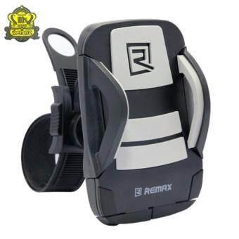 REMAX Car Holder ที่จับโทรศัพท์มือถือสำหรับจักรยาน รุ่น RM-C08(สีดำ/สีเทา)(Black)