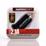 ราคา Remax Dual Usb Car Charger หัวชาร์จรถยนต์ 2 Usb 2 1A สีดำ Black กรุงเทพมหานคร