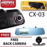 ซื้อ Remax Dvr Cx 03 กล้องติดกระจกรถยนต์ มูลค่าของแถม1299บาท Remax
