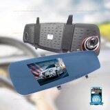 ขาย Remax Dvr Cx 03 กล้องติดกระจกรถยนต์