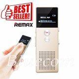 ซื้อ Remax เครื่องบันทึกเสียง Voice Recorder 8Gb Rp1 สีทอง