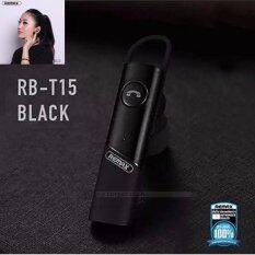 ซื้อ Remax หูฟังบลูทูธไร้สาย Small Talk Bluetooth Headphone รุ่น Rb T15 Remax ออนไลน์