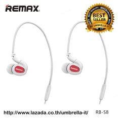 ราคา Remax หูฟังกันน้ำ หูฟังกันเหงื่อ หูฟังบลูทูธไร้สาย Bluetooth Small Talk รุ่น Rb S8 White Remax ไทย