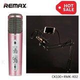 ขาย Remax Mobile Recording Studio ขายึดไมโครโฟน Ck100 Black พร้อม Remax Microphone Karaoke ไมโครโฟน ร้องเพลง คาราโอเกะ สำหรับ Iphone Android รุ่น K02 ผู้ค้าส่ง