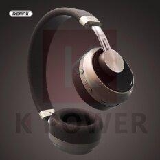 ขาย Remax Music Bluetooth Headset หูฟังบลูทูธไร้สาย ระบบเสียงแบบ Hi Fi Bluetooth Version 4 1 รองรับทั้ง Ios และ Android รุ่น Rb 500Hb ถูก กรุงเทพมหานคร