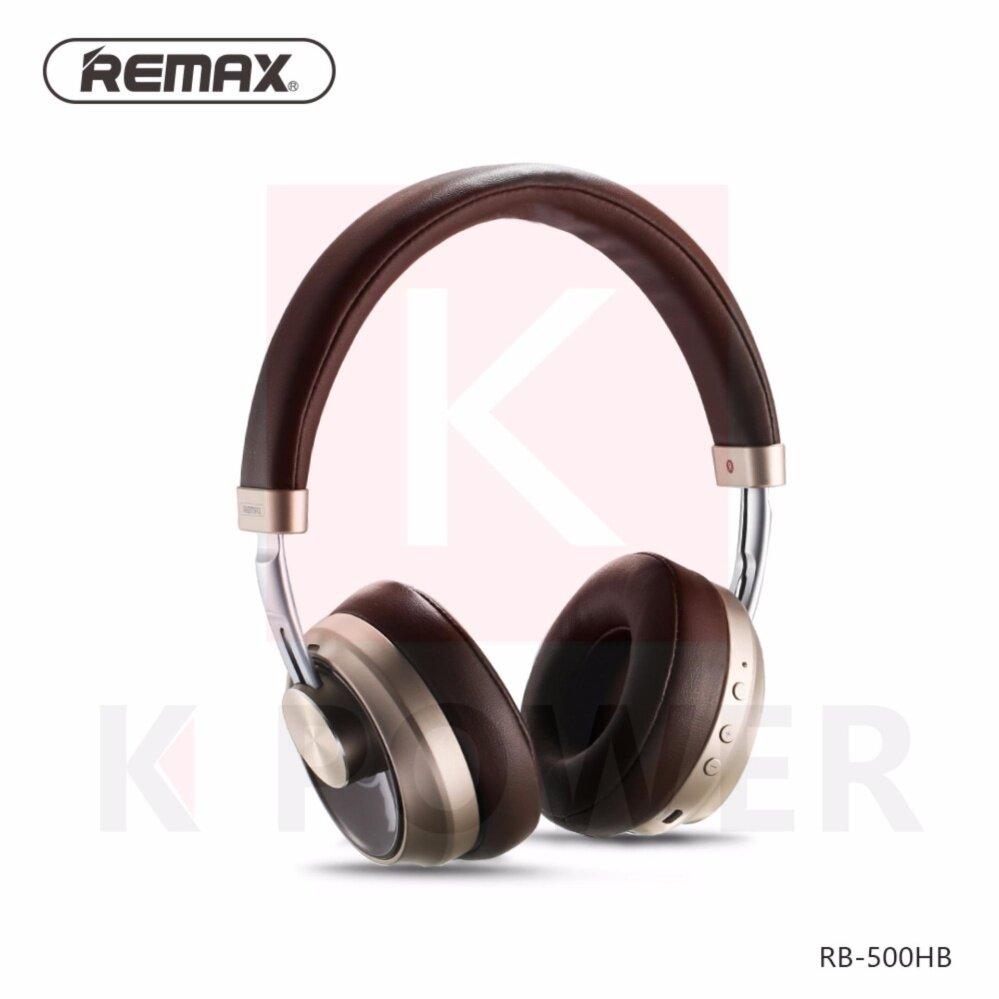 ใครรู้จัก  Remax Music Bluetooth Headset หูฟังบลูทูธไร้สาย ระบบเสียงแบบ HI-FI Bluetooth version 4.1 รองรับทั้ง iOS และ Android รุ่น RB-500HB ดีที่สุด 2019
