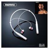 ส่วนลด สินค้า Remax Neckbank Bluetooth 4 1 Earphone Small Talk Sport หูฟังบลูทูธแม่เหล็ก รุ่น Rb S6
