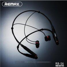 ราคา Remax Neckbank Bluetooth 4 1 Earphone Small Talk Sport หูฟังบลูทูธแม่เหล็ก รุ่น Rb S6 Remax