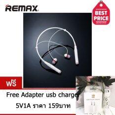 Remax Neckbank Bluetooth 4 1 Earphone Small Talk Sport หูฟังบลูทูธแม่เหล็ก รุ่น Rb S6 Free Adapter Usb Charger 5V1A ราคา 159บาท ใน กรุงเทพมหานคร