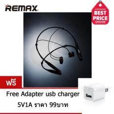 ราคา Remax Neckbank Bluetooth 4 1 Earphone Small Talk Sport หูฟังบลูทูธแม่เหล็ก รุ่น Rb S6 Free Adapter Usb Charger 5V1A ราคา 99บาท ใหม่