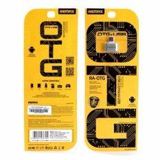 Remax OTG อุปกรณ์แปลงจาก Micro USB OTG Adapter Android RA-OTG USB (สีเงิน)