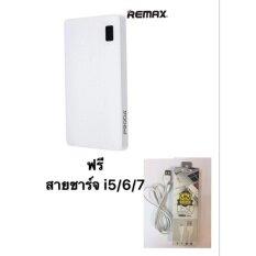 ขาย ซื้อ แบตสำรอง พาวเวอร์แบงค์ ที่ชาร์ตแบตสํารอง Remax Proda Power Bank สายชาร์จI5 6 7 30000 Mah 4 Port รุ่น Notebook