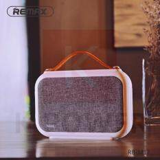 REMAX Protable Fabric Bluetooth Speaker EQ Preset Bass,Standard,Treble ลำโพงบลูทูธ NFC กันน้ำ Water Proof IPX5 รุ่น RB-M17