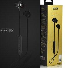 ขาย ซื้อ Remax Rb S7 Small Talk Bluetooth Headphone หูฟังบลูทูธไร้สาย มีไมโครโฟนในตัว กรุงเทพมหานคร