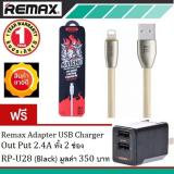โปรโมชั่น Remax Rc 043I 1M Knight Led Series 2 1A Super Fast Charge Data Lightning Usb Cable With Led Light For Apple Iphone 7 6S 6S Plus 6 5 Ipad Air Mini Kinght สายชาร์จIphone Black ฟรี Remax Adapter Usb Charger Out Put 2 4A ทั้ง 2 ช่อง Rp U28 Black