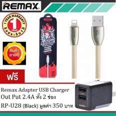 ขาย Remax Rc 043I 1M Knight Led Series 2 1A Super Fast Charge Data Lightning Usb Cable With Led Light For Apple Iphone 7 6S 6S Plus 6 5 Ipad Air Mini Kinght สายชาร์จIphone Black ฟรี Remax Adapter Usb Charger Out Put 2 4A ทั้ง 2 ช่อง Rp U28 Black Remax ผู้ค้าส่ง
