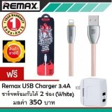 ขาย Remax Rc 043I 1M Knight Led Series 2 1A Super Fast Charge Data Lightning Usb Cable With Led Light For Apple Iphone 7 6S 6S Plus 6 5 Ipad Air Mini Kinght สายชาร์จIphone Black ฟรี Remax Usb Charger 3 4A ชาร์จพร้อมกันได้ 2 ช่อง Black ถูก