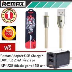 ซื้อ Remax Rc 043M 1M Knight Led Series 2 1A Super Fast Charge Data Lightning Usb Cable With Led Light For Samsung Sony Smartphone Kinght สายชาร์จ Android Black ฟรี Remax Adapter Usb Charger Out Put 2 4A ทั้ง 2 ช่อง Rp U28 Black Remax