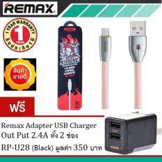 ขาย Remax Rc 043M 1M Knight Led Series 2 1A Super Fast Charge Data Lightning Usb Cable With Led Light For Samsung Sony Smartphone Kinght สายชาร์จ Android Black ฟรี Remax Adapter Usb Charger Out Put 2 4A ทั้ง 2 ช่อง Rp U28 Black ถูก ใน ปทุมธานี