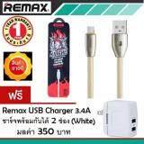 โปรโมชั่น Remax Rc 043M 1M Knight Led Series 2 1A Super Fast Charge Data Lightning Usb Cable With Led Light For Samsung Sony Smartphone Kinght สายชาร์จ Android Black ฟรี Remax Usb Charger 3 4A ชาร์จพร้อมกันได้ 2 ช่อง Black Remax ใหม่ล่าสุด