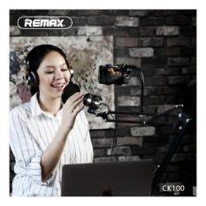 ซื้อ Remax ขายึดไมโครโฟน พร้อมที่จับโทรศัพท์ Remax Mobile Recording Studio Ck100 สีดำ ใน กรุงเทพมหานคร