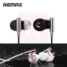 ซื้อ Remax Rm 530 หูฟัง Small Talk ระบบเสียง Metal Hifi Earphone ไมโครโฟนแบบ Hd Voice รองรับทั้งระบบ Ios และ Android Remax เป็นต้นฉบับ