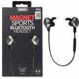 ทบทวน หูฟังบลูทูธ Remax Rm S2 Magnet Sports Bluetooth เบส Remax